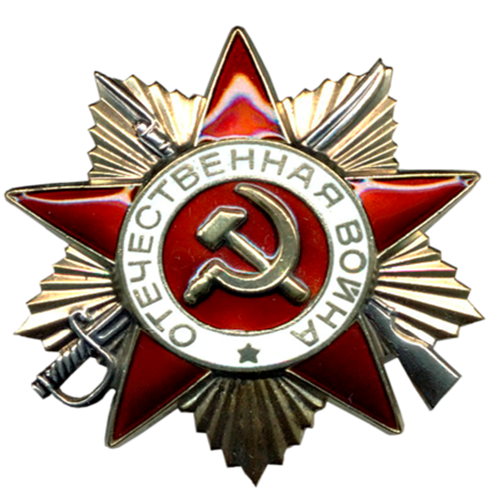 Орден_Отечественной_войны_1й_степени