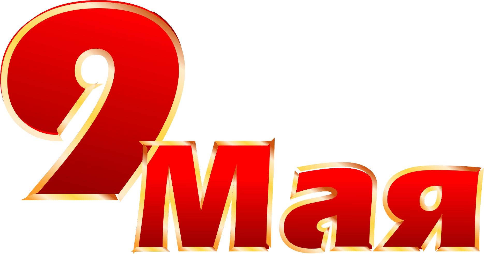 1336450627_9-maya-1