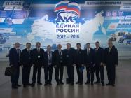 Съезд ВПП Единая Россия, январь 2017 (1)