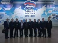 Съезд ВПП Единая Россия, январь 2017 (2)
